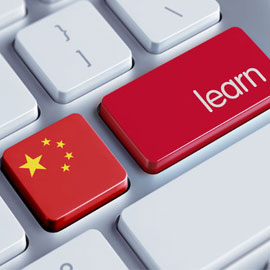 ON-LINE CHINESE